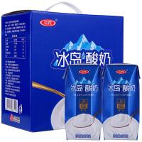三元冰岛式酸奶200克*12盒/箱 新老包装随机发货