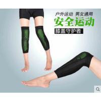 护腿弹力防滑透气运动护膝男女登山跑步骑行户外健身排球足球护具装备