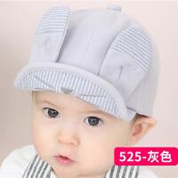 婴儿鸭舌帽女春秋3-6-个月韩版软檐男童棒球帽0-1岁宝宝遮阳帽99 均码 6-18个月