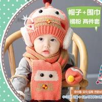 婴儿帽子秋冬毛线帽婴幼儿童围脖冬天男童女童宝宝帽子围巾两件套 6-48个月