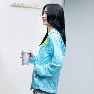 AIRTEX亚特运动登山跑步旅行防晒抗紫外线钓鱼连帽修身皮肤衣女款