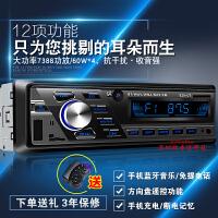 ��dMP3播放器五菱�s光小卡收音�C�{牙音�U�P�C��汽�CD DVD�C
