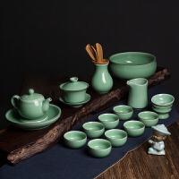 龙泉青瓷整套茶具陶瓷茶壶盖碗茶杯套装家用中式复古功夫茶具套装