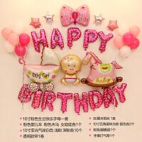 宝宝周岁生日快乐字母布置装饰品儿童主题派对用品气球套餐背景墙