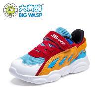 大黄蜂网红童鞋 男童运动鞋2019新款小孩韩版透气网鞋儿童旅游鞋