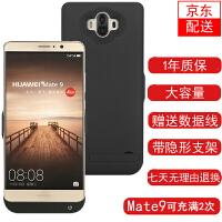 20190724124121601华为mate9手机背夹电池充电宝移动电源充电器mate9 pro大容量背夹电源