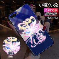 魔卡少女樱手机壳苹果8plus发光iPhone7百变小樱7plus卡通ip7来电闪6splus可爱8