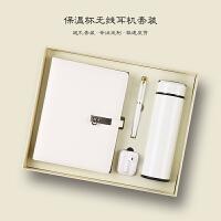 蓝牙耳机商务笔记本子礼盒套装定制logo年会礼品会议伴手礼