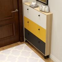 进门口北欧翻斗鞋柜超薄式17cm收纳玄关柜简约现代简易家用组装