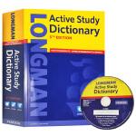 朗文多功能英语学习词典字典 第五版 英文原版 Longman Active Study Dictionary 英文词典