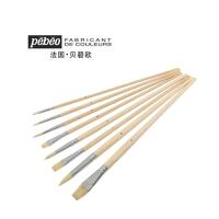 贝碧欧8支装白色猪鬃水粉颜料画笔套装 水彩丙烯油画笔950150C