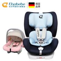 儿童汽车安全座椅宝宝便携车载婴儿提篮9个月-12岁简易isofix接口