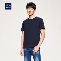 HLA/海澜之家舒适基础款短袖T恤2018夏季新品简约圆领T恤男