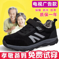 冬季安全老人鞋男爸爸鞋棉鞋健步鞋男士保暖加绒中老年运动鞋防滑
