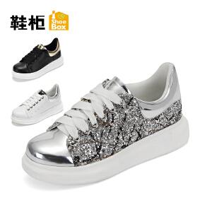 达芙妮集团 鞋柜秋 网亮片套脚休闲舒适女单鞋