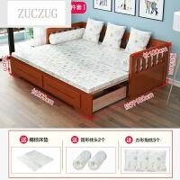ZUCZUG客厅全实木沙发床双人单人可折叠多功能两用书房纯松木沙发午休床 180*200【环保红棕 送全套垫】 1.8