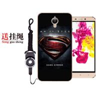 中国移动a2手机壳M636保护套防摔硅胶全包边个性卡通彩绘男款女软