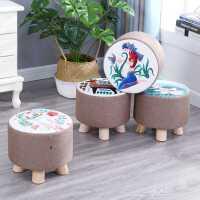 布艺小凳子时尚家用成人客厅圆凳小墩子沙发凳实木矮凳小椅子板凳