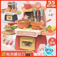 �和��^家家小�N房玩具套�b����女孩男孩女童小孩仿真�N具做�煮�