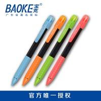 文具学生自动铅笔 涂卡笔2B标准考试专用笔自动铅笔彩色随机 颜色随机发货