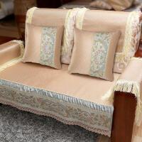 沙发垫夏季凉垫实木冰丝凉席防滑客厅夏凉垫套巾定做中式沙发垫子