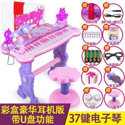 ?儿童电子琴带麦克风女孩玩具早教3-6音乐小孩婴幼儿宝宝钢琴礼物?