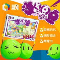 儿童专注力记忆力游戏棋牌幼儿早教闪卡片亲子互动桌游玩具礼物 图像记忆
