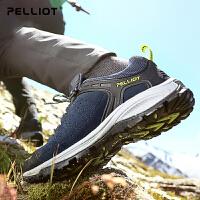法国PELLIOT登山鞋 男女秋冬防滑减震户外鞋透气耐磨低帮徒步鞋