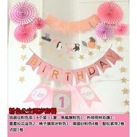 纸扇花折扇挂旗拉条彩旗装饰儿童生日派对宝宝周岁布置用品
