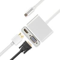 拓展坞苹果笔记本USB-C转接头MacBook Pro/Air转换器mac电脑连接HDMI电视VGA 银色 USB-C