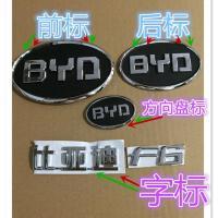 比��迪F6前�酥�BYDf6中�W�塑���BYD后�w�朔较虮P�撕笊w�俗��