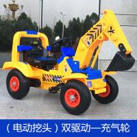 ?遥控儿童挖掘机可坐可骑大号电动挖土机男孩玩具车钩机工程2-7岁 +充气轮+ 质保一年+身售后