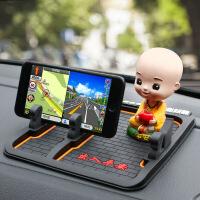 车载摆件置物垫导航仪支架仪表台垫子汽车用品车用立体手机垫