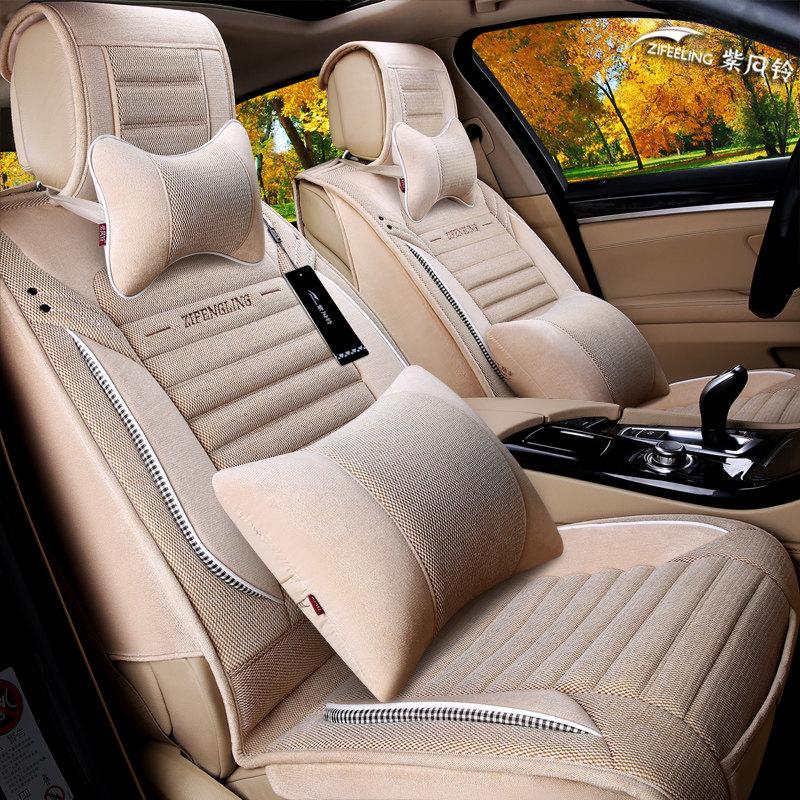 标致207 307 308 标志408 508 3008专用新款四季坐垫全包汽车座套 汽车用品 耐脏耐磨