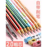 天卓2.0自动铅笔粗芯考试专用心自动笔小学生2b2比铅笔hb儿童铅笔写不断文具用品书写粗头免削铅笔可换笔芯