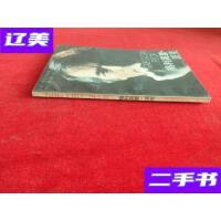 [二手旧书9成新]格利高里・派克 /托尼、托马斯 中国电影出版社