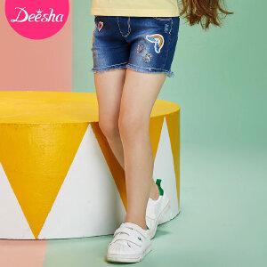 【99元3件专区】笛莎童装女童装2018夏季新款牛仔短裤中大童牛仔裤子