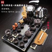 【支持礼品卡】功夫茶具套装陶瓷茶杯全自动一体泡茶小茶台实木茶盘家用简约客厅 jl4