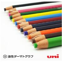 三菱7600卷纸蜡笔油性 三菱7600拉线蜡笔 环保蜡笔