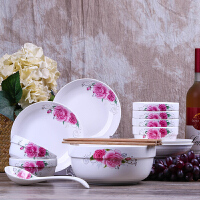 陶瓷6碗4盘1汤碗1大勺 景德镇碗碟餐具套装 6人家用
