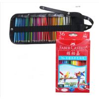 辉柏嘉 12色 24色 36色 48色水溶彩铅 绘画美术多套装可选择