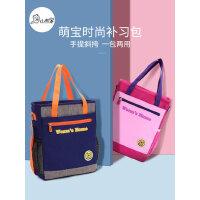 儿童小学生书包男补习袋补课包手提袋女童公主斜挎包美术工具包