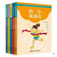 刘墉给孩子的成长书第二辑 共5册为自己喝彩做自己的主人儿童文学