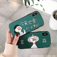20190529235539064新款也要加油鸭xs max苹果X手机壳iphone8/7plus/6s/XR卡通软