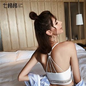 七格格吊带背心女外穿夏季2019新款修身短款白色打底衫内搭上衣夏