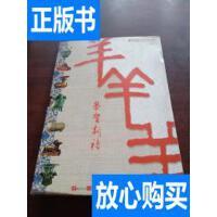 [二手旧书9成新]北京市通信公司 IP电话卡,201电话卡,163上网卡