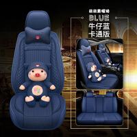 汽车坐垫全包围四季通用亚麻冬季座套卡通车内座垫新款布艺座椅套