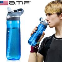 美国BTIF运动水杯健身水壶大容量吸管杯成人孕妇便携塑料杯子旅行