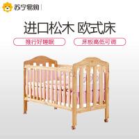 好孩子实木无漆高度可调储物可摇可推婴儿童床