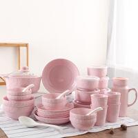 顺祥 缤纷碗碟套装陶瓷餐具套装健康杯碗盘养生锅微波炉33头厨房礼品套件